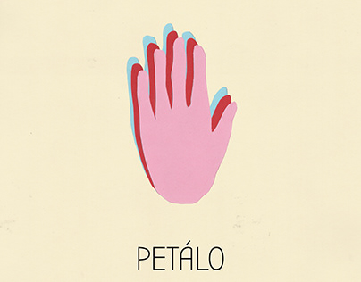 Petálo
