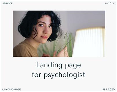 Landing page| Psychologist's service