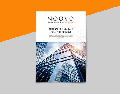 NOOVO Real Estate Brochure