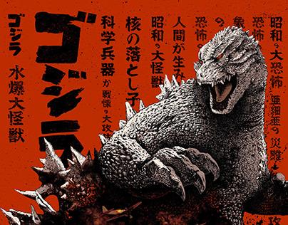 Godzilla Movie Poster for Mondo