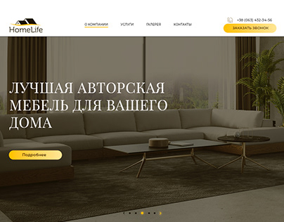 Homelife Landing page