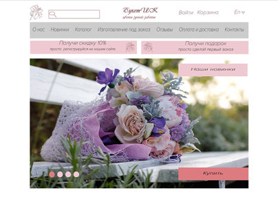 Heandmade flowers site