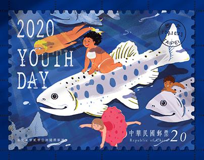 2020 YOUTH DAY stamp design-中華郵政郵票設計X臺北2020亞洲國際郵展