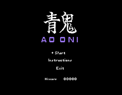 Ao Oni Projects Photos Videos Logos Illustrations And Branding On Behance