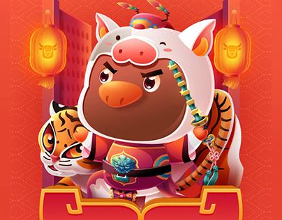 春节系列海报和新年礼品设计