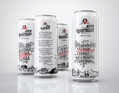 Chernigivske cans. 3D product visualisation