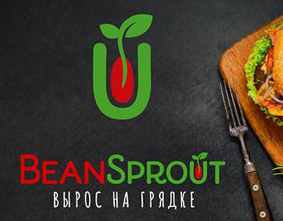 BeanSprout - дизайн бренда и упаковки