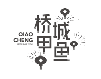 Logotype 2015 vol.2