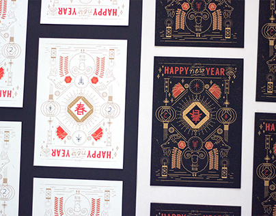 chinese new year card 2015 on behance