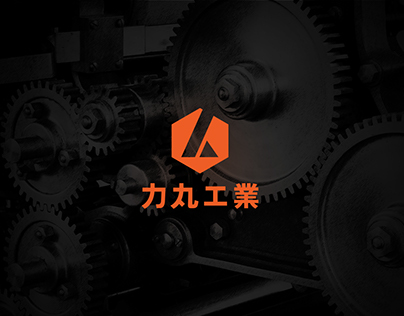 LeadYuan industrial website & logo design