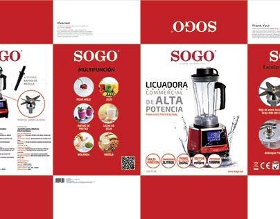 Prueba Packaging Sogo
