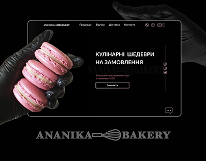 """LANDING PAGE """"Culinary delights on order"""""""