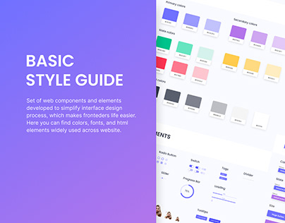 BASIC STYLE GUIDE