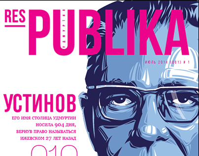 resPUBLIKA magazine