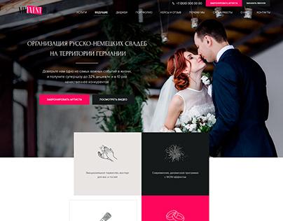 Дизайн лендинга по свадьбам