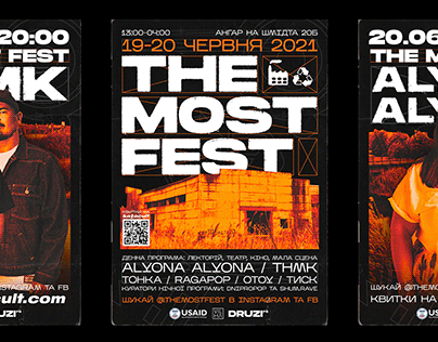 THE MOST FEST 2021