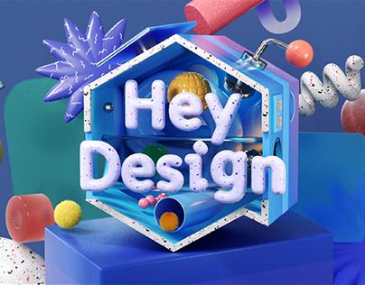 HEY DESIGN LOGO DEDUCTIVE ANIMATION
