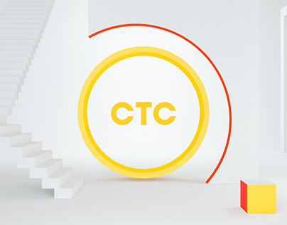 CTC ID (Spring - Summer 2020)