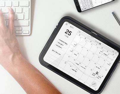 S - Calendar