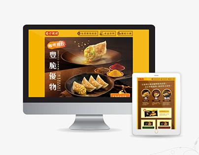 Online Sampling Minisite