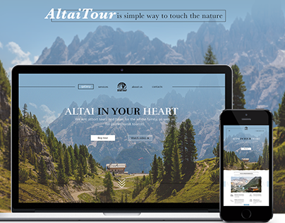 ALTAI in your Heart