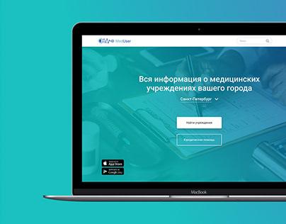 Medical service | Web Application