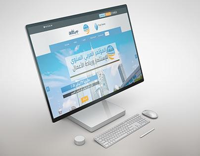 AFEIE website | Malaysia