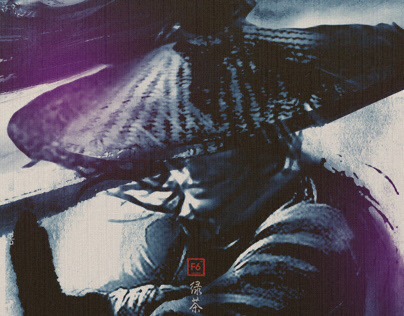 Story about Wuxia