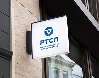 Дизайн лого и визитки для компании РТСП