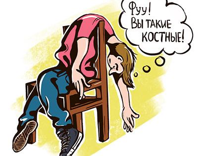 Комиксы для инстаграмм