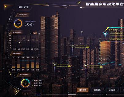 智能楼宇可视化