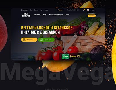 MegaVega