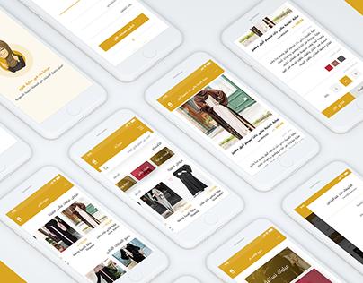 3bayat   eCommerce Mobile App