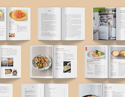 Editorial design for cookbook