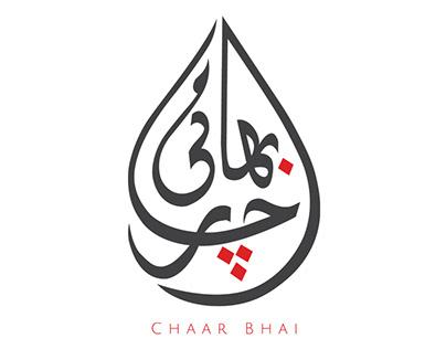 Chaar Bhai Rebranding