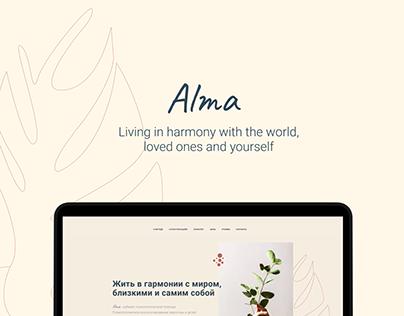 Alma - it's psychology assistance room
