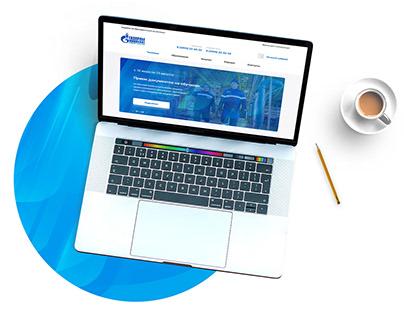 Дизайн сайта колледжа Газпром