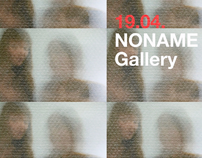 noname posters
