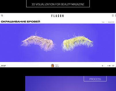 3d visualization for beauty magazine