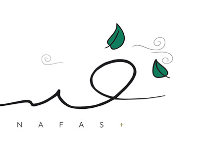 Cafe Nafas official LogoType
