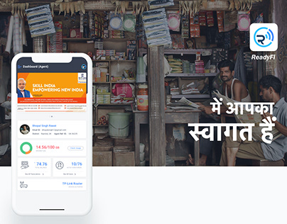 Connect With Village App
