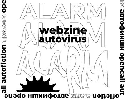 Illustrations for webzine AUTOVIRUS