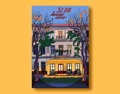 32.08 café poster