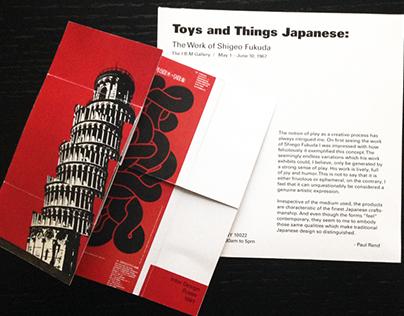 Shigeo Fukuda Exhibit Invitation