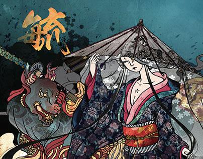 Yuyu Xu Image Design