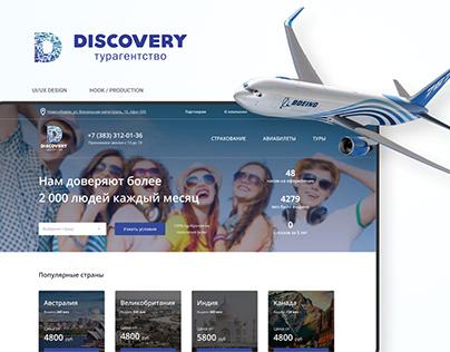 Discovery Visa