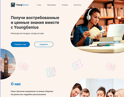 Landing page presentation of online courses