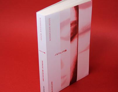Penguin Design Awards Book Design