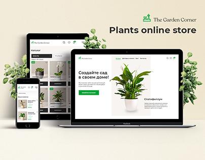 Plants online store   Интернет-магазин растений