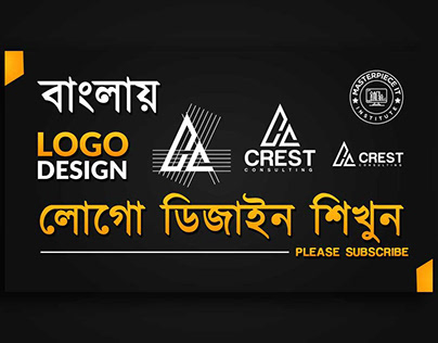 How to design a logo professionally with illustrator